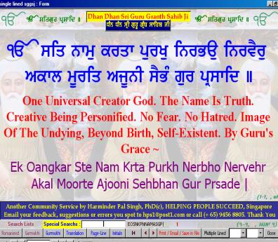 Sri guru granth sahib ji for android apk download.